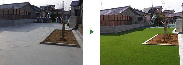 人工芝を保育園に敷きました