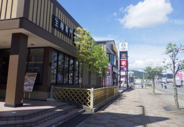 飲食店前の竹10本とサツキを伐採・剪定の、作業後写真